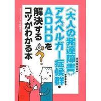 著:司馬理英子 出版社:主婦の友インフォス 発行年月:2018年03月