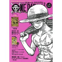 ONE PIECE magazine Vol.4/尾田栄一郎