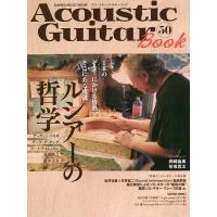 アコースティック・ギター・ブック 50