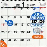 エコカレンダー壁掛 カレンダー A3変型 E17 (2020年1月始まり)