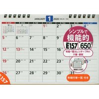 エコカレンダー卓上 カレンダー B6 E157 (2020年1月始まり)