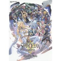 STAROCEAN:anamnesis Official Art Works