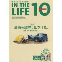 IN THE LIFE 10