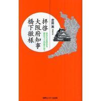 著:倉田薫 出版社:情報センター出版局 発行年月:2011年08月 シリーズ名等:YUBISASHI...