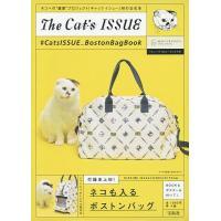 出版社:宝島社 発行年月:2017年07月 シリーズ名等:#CatsISSUE_BostonBag