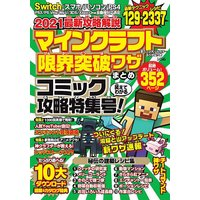 ゲーム攻略本 ランキングTOP40 - 人気売れ筋ランキング - Yahoo ...