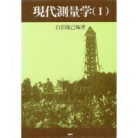 著:白岩隆己 出版社:地球社 発行年月:1981年11月 巻数:1巻