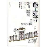 出版社:ぺりかん社 発行年月:2009年04月