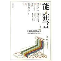 出版社:ぺりかん社 発行年月:2010年04月