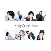 〔予約〕Sexy Zoneカレンダー 2020.4→2021.3 (ジャニーズ事務所公認)