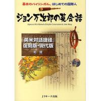 著:乾隆 出版社:Jリサーチ出版 発行年月:2010年02月