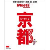 出版社:京阪神エルマガジン社 発行年月:2018年08月 シリーズ名等:LMAGA MOOK Mee...