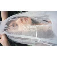〔重版予約〕YUI ARAGAKI NYLON JAPAN ARCHIVE BOOK 2010-2019