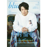 Audition blue 2020年5月号