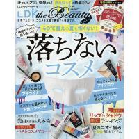 LDK the Beauty mini 2019年8月号 【LDK the Beauty増刊】|boox