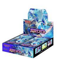 商品名 : ポケモンカードゲーム サン&ムーン 拡張パック「 超爆インパクト」 BOX  J...