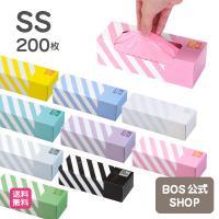 驚異の 防臭袋 BOS ( ボス ) ストライプパッケージ SSサイズ 200枚入 送料無料