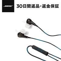 【ボーズ公式オンラインストア】 QuietComfort 20 は、圧倒的な消音性能と高音質を兼ね備...