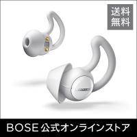 【ボーズ公式オンラインストア】 パートナーのいびきや騒音で眠れない人におすすめ、Bose noise...