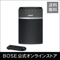 【ボーズ公式オンラインストア】 Bose SoundTouch 10 wireless music ...
