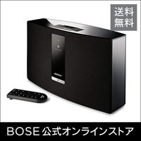 【ボーズ公式オンラインストア】 Bose SoundTouch 20 Series III wire...