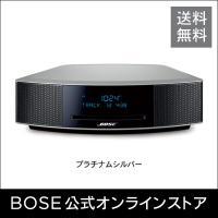 【ボーズ公式オンラインストア】 Bose Wave SoundTouch music system ...
