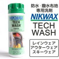 [商品名]Loft TECH WASH  [成分]界面活性剤(6.4%アルキルグルコシド、5.7%純...