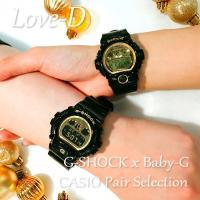 BOSTONCLUBセレクション「G-SHOCK&Baby-Gペアウォッチセット」 誕生日やクリスマ...