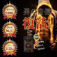 クラチャイダム サプリ 100% 21,000mg高配合 ブラックジンジャー 男性 滋養 強壮 精力剤 性力 シトルリン マカ サプリメント 30日分
