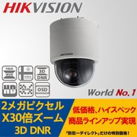 "1/2.8"" Progressive Scan CMOS 4-120mm, 30倍光学ズーム、16倍..."