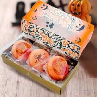【内容】 ハロウィンマカロン(かぼちゃ)2個 ハロウィンマカロン(黒猫)1個  【賞味期限】 約20...