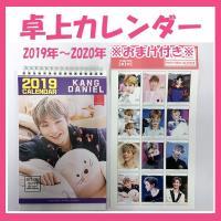 ■卓上カレンダー・韓流グッズ ・両面に写真入りの卓上カレンダーです。 ・写真メインのカレンダーです。...