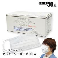 「マスクを付けるとかゆい、ヒリヒリする」といった敏感肌に対応したモデルです。性能もバツグン。BEF(...