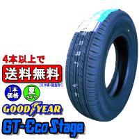 グッドイヤー GT-Eco Stage 165/55R14 72V  1本価格 数量1=1本 サマー...