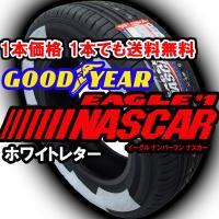 グッドイヤー  「イーグルナンバーワンナスカー」 EAGLE ♯1 NASCAR 195/80R15...