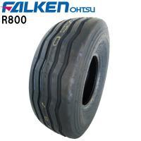 インプルメント用タイヤ R800 10/80-12 6PR T/L (10-80-12) 送料無料 ...