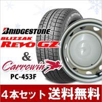 ブリヂストン REVO GZ 155/65R14 Weds マルチスチール 14X4.5J PCD1...
