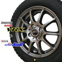 --タイヤ-- ブリヂストン BLIZZAK VRX 165/70R14 81Q 2017年製造(周...
