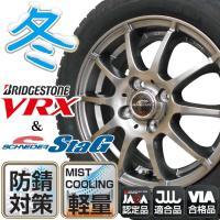 デミオ・ノート・フリード  --タイヤ-- ブリヂストン BLIZZAK VRX ブリザック 185...