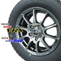 --タイヤ-- ブリヂストン ブリザック BLIZZAK VRX 205/60R16 92Q 201...