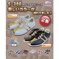 ABS ボウリング シューズ S-380 ブラック・レッド アメリカン ボウリング サービス ボウリング用品 ボーリング グッズ 靴|bowl-shoes|02