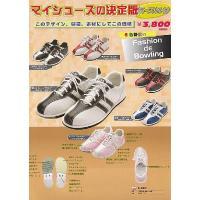 ABS ボウリング シューズ S-380 ブラック・レッド アメリカン ボウリング サービス ボウリング用品 ボーリング グッズ 靴|bowl-shoes|03