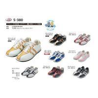 ABS ボウリング シューズ S-380 ブラック・レッド アメリカン ボウリング サービス ボウリング用品 ボーリング グッズ 靴|bowl-shoes|04