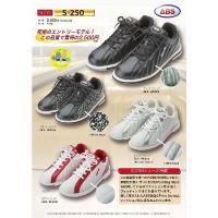 ABS ボウリング シューズ S-250 ブラック・ブラック アメリカン ボウリング サービス ボウリング用品 ボーリング グッズ 靴|bowl-shoes|02