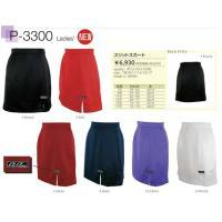 品名:P-3300 スリットスカート サイズ:7号、9号、11号、13号、15号、17号 カラー:ブ...