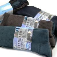 【送料無料】【驚きの16足セット限定価格】 靴下 メンズ ソックス / リブ編み ベーシックカラー 16足セット