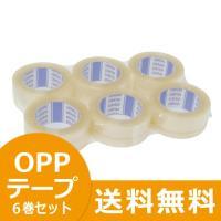OPPテープ ・梱包テープ(セキスイNo.882)【48mm×100M】6巻セット   【商品仕様】...