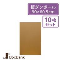 【 商品情報 】   ■ 形状   : 板(シート)   ■ サイズ :(流れ)90×(幅)60.5...