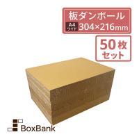 【 商品情報 】   ■ 形状   : 板(シート)   ■ サイズ : (流れ)304 × (幅)...