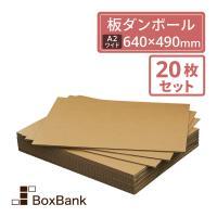 【 商品情報 】   ■ 形状   : 板(シート)   ■ サイズ : (流れ)640×(幅)49...